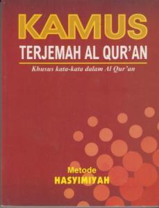 Kamus Terjemah Al-Qur'an